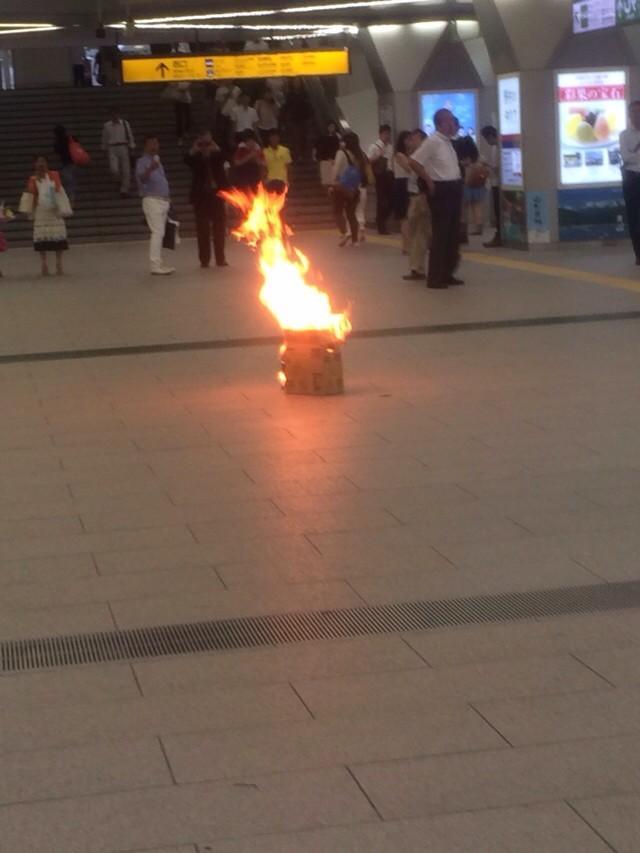 浦和駅 2.jpg