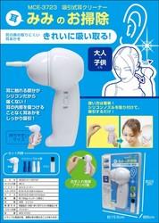 耳掃除機 1.jpg
